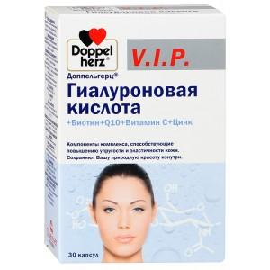 Доппельгерц Vip Гиалуроновая Кислота+Биотин+Q10+Витамин С+Цинк, 30 капсул
