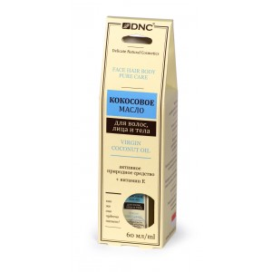 Кокосовое масло для волос, лица и тела DNC, 60 мл