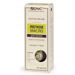 Легкое масло Экстракт 15 трав для роста и оздоровления волос DNC, 55 мл