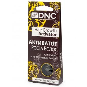 Масло Активатор роста для сухих и нормальных волос DNC, 3х15 мл
