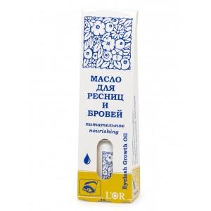 Масло для ресниц и бровей Питательное, LOr, 15 мл