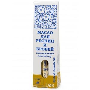 Масло косметическое для ресниц и бровей питательное L'Or, 12 мл