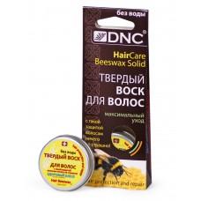 Купить Твердый воск для волос Ухаживающий DNC, 15 мл фото 1
