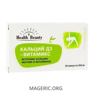 """Кальций Д3 Витамикс – источник кальция, магния и витаминов, для питательной поддержки костей и суставов, """"Health & Beauty"""", 30 капсул"""