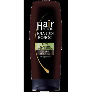 Бальзам-ополаскиватель «HairFood» MEN Объем и сила