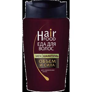 Шампунь «HairFood» MEN Объем и сила