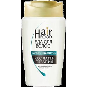 Шампунь «HairFood» WOMEN Коллаген терапия
