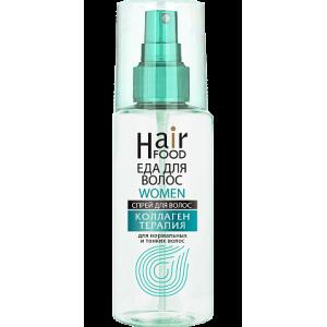 Спрей-восстановление «HairFood Коллаген терапия» для нормальных и тонких волос