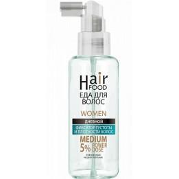 Купить Дневной фиксатор густоты и плотности волос «HairFood» WOMEN MEDIUM 5% фото