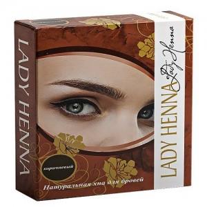 Хна для бровей натуральная Коричневая Lady Henna 10г