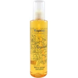 Масло арганы для волос Arganoil Kapous, 200 мл