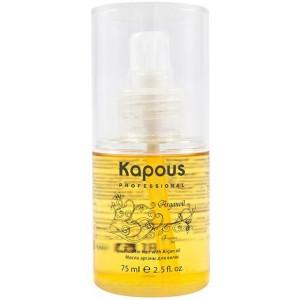 Масло арганы для волос Arganoil Kapous, 75 мл