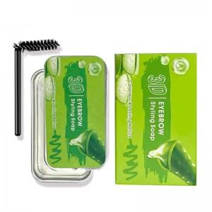 Мыло для укладки бровей с экстрактом Алое Kiss Beauty 3D Brow Styling Soap, 10г