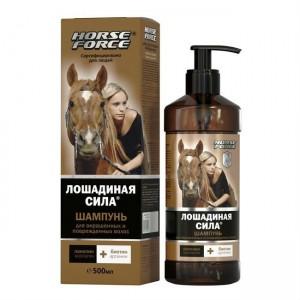 Лошадиная сила шампунь, для окрашенных волос и поврежденных волос
