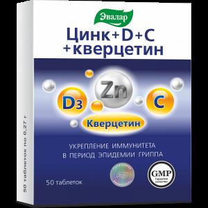 Цинк + D + C + Кверцетин 50 таблеток, Эвалар