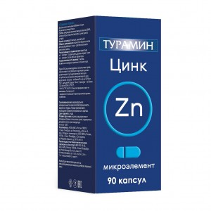 Турамин Цинк 90 капсул