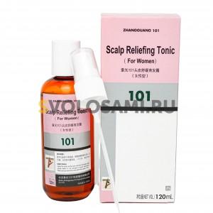 Лосьон Zhangguang 101 Scalp Reliefing Tonic (for women) (export-packing) для волос, 120 мл