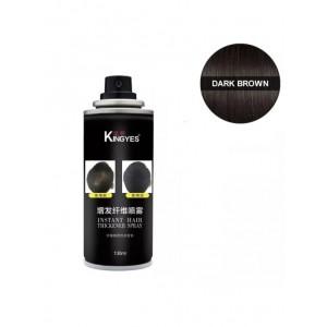 Спрей загуститель волос Kingyes (темно-коричневый)