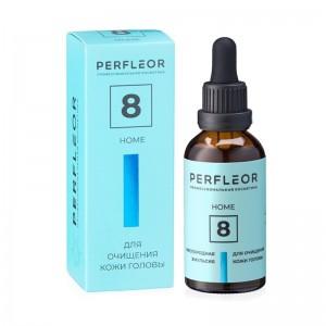 Кислородная эмульсия для очищения кожи головы 8 HOME Perfleor, 50 мл