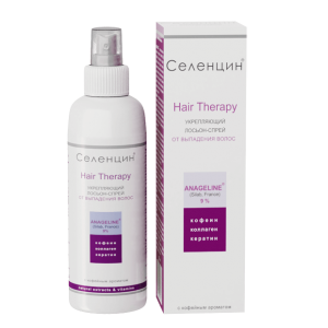 Селенцин лосьон-спрей Hair Therapy от выпадения волос, 150 мл