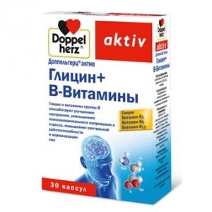 Доппельгерц Актив Глицин +B – Витамины капсульные