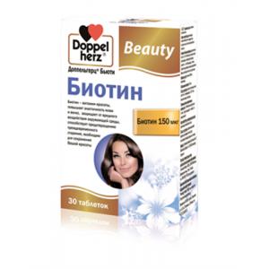 Доппельгерц Бьюти Биотин 150 мкг, 30 таблеток