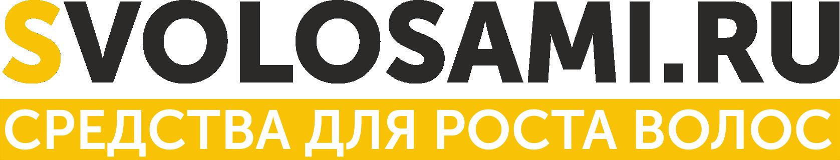 Интернет-магазин Svolosami.ru